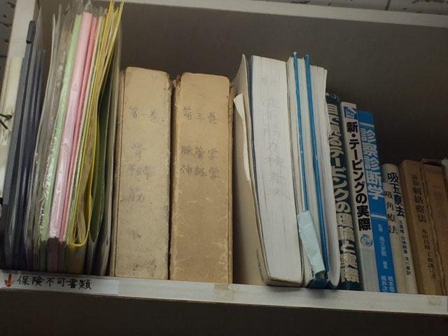 苦学されていたころの思い出がつまった蔵書
